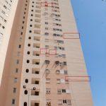 Altur Trabajos Verticales Alicante