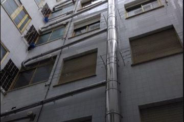 Altur Trabajos Verticales Alicante Extractor